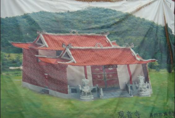 欧式客厅福禄聚宝盆风景油画